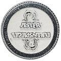 EULENSPIEGEL Aqua-Schminkfarbe Perlglanz, silber