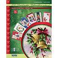 """Kit créatif pour cartes 3D """"Noël traditionnel"""""""