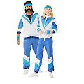 buttinette Trainingsanzug 80er Jahre, weiss/blau